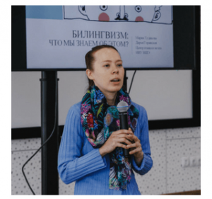 dizajjn bez nazvaniya 2 300x281 - Итоги билингвального фестиваля 9 июня 2018 г. от Native Speakers Club и ВШЭ