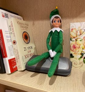 4 e1577561359996 278x300 - Кто такой The Elf on the Shelf?