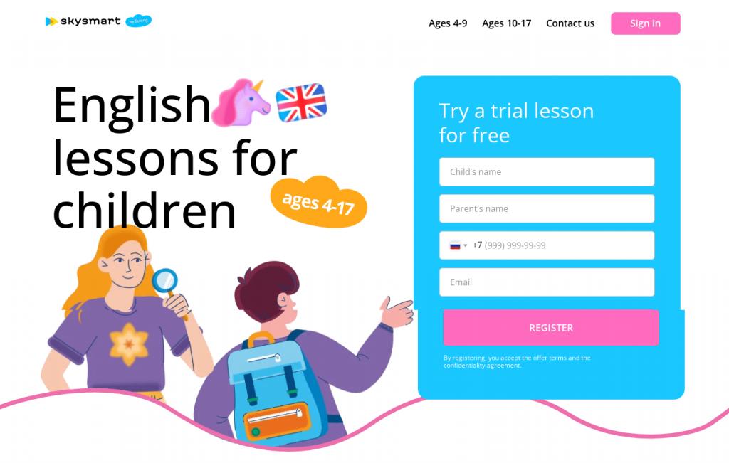 skysmartschool 1024x651 - 5 онлайн-школ английского для дошкольников
